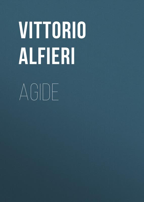 Agide/