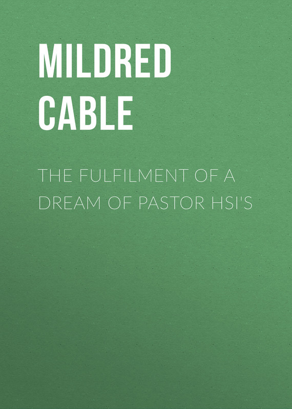 Cable Mildred The Fulfilment of a Dream of Pastor Hsi's fasen tools cx119 cable knife multifunctional wire stripper for stripping the cable insulation layer of 35 300mm