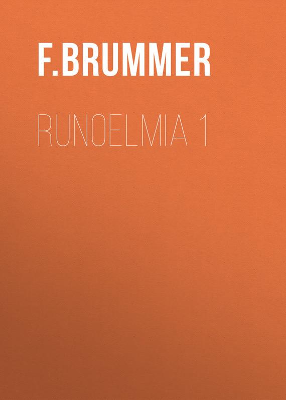 Runoelmia 1