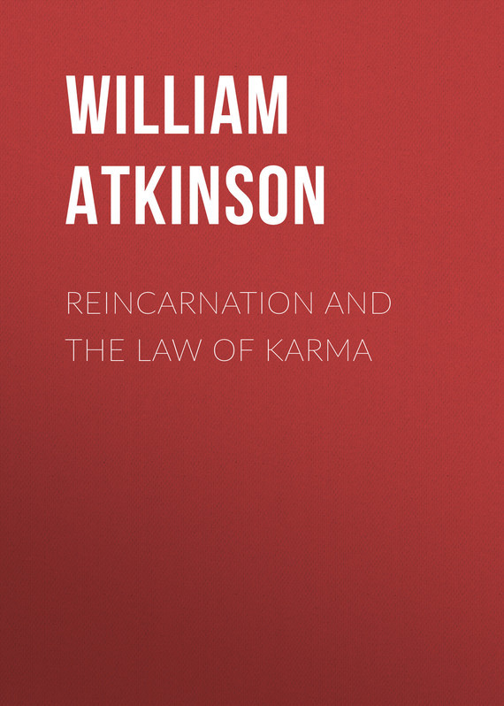 Atkinson William Walker Reincarnation and the Law of Karma блокнот printio сказочная панда