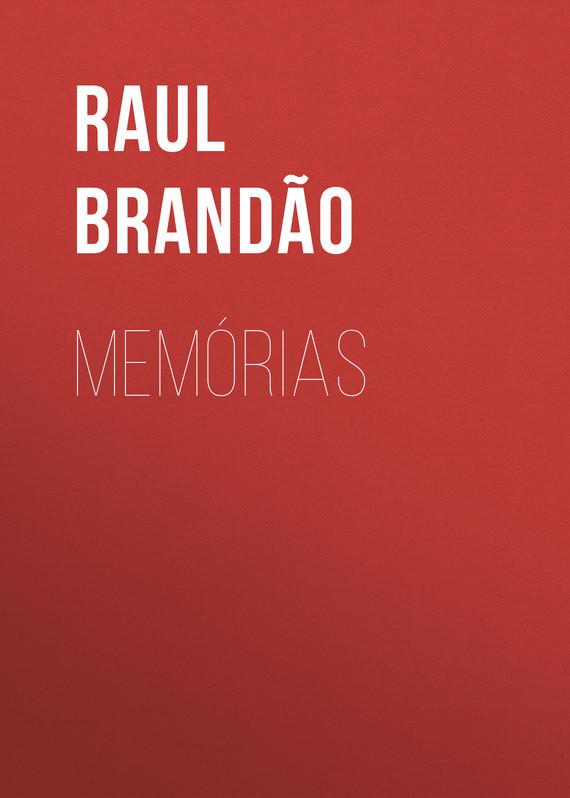 Brandão Raul Memórias цены онлайн