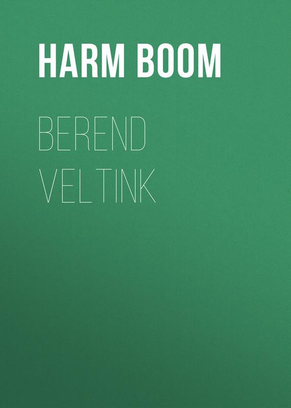 Boom Harm Berend Veltink masquerade party harm fancy dress masks golden silver pair