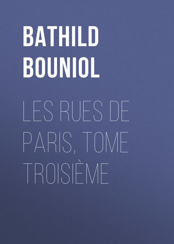 Bouniol Bathild Les Rues de Paris, tome troisième салатник souvenirs de paris 15см 1108160
