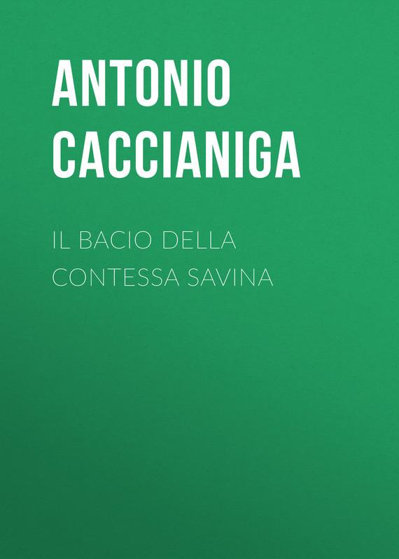 Фото - Caccianiga Antonio Il bacio della contessa Savina мозаика onix mystic glass savina malla
