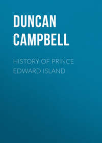 Campbell Duncan - History of Prince Edward Island