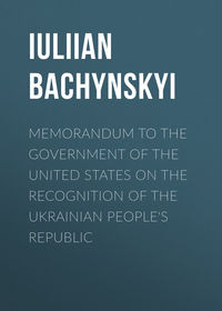 IUliian, Bachynskyi  - Memorandum to the Government of the United States on the Recognition of the Ukrainian People's Republic