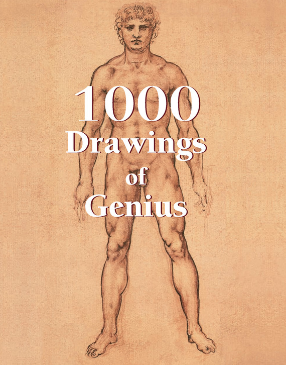 Victoria Charles 1000 Drawings of Genius купить