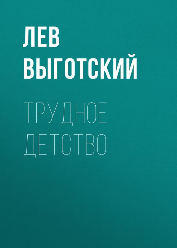 Шикарная заставка для романа 28/50/90/28509054.bin.dir/28509054.cover.jpg обложка