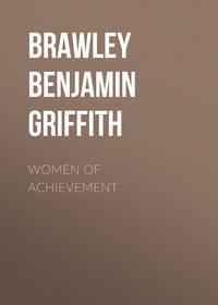 Griffith, Brawley Benjamin  - Women of Achievement