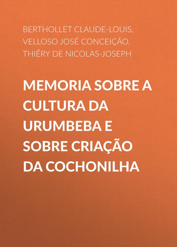 Velloso José Mariano da Conceição Memoria sobre a cultura da Urumbeba e sobre criação da Cochonilha 2300 da