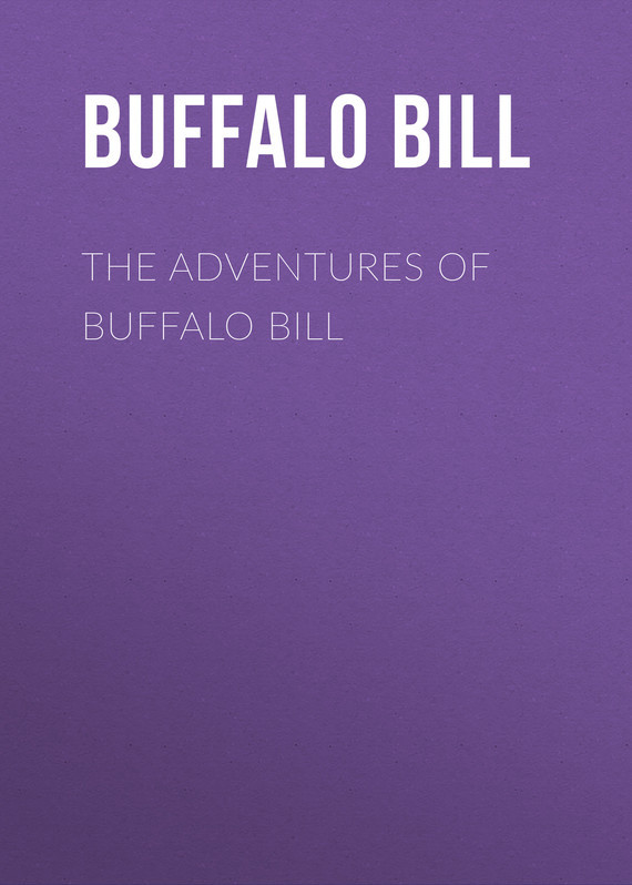 Buffalo Bill The Adventures of Buffalo Bill босоножки buffalo london buffalo london bu902awrwp60