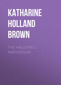 Brown, Katharine Holland  - The Hallowell Partnership