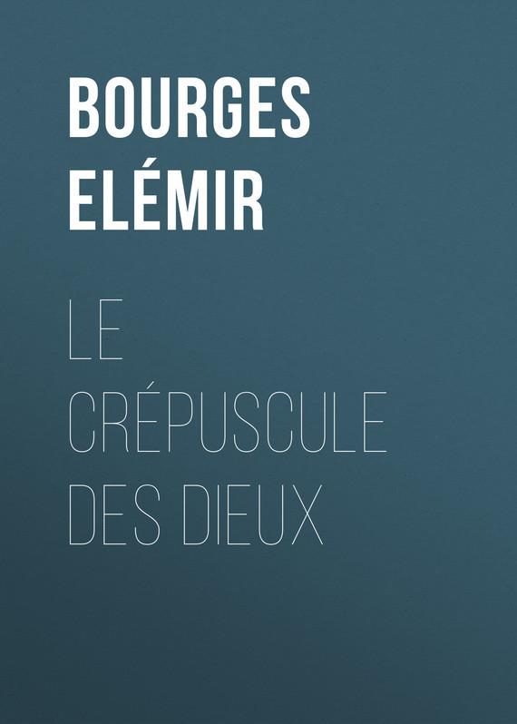 Bourges Elémir Le Crépuscule des Dieux branner the cathedral of bourges