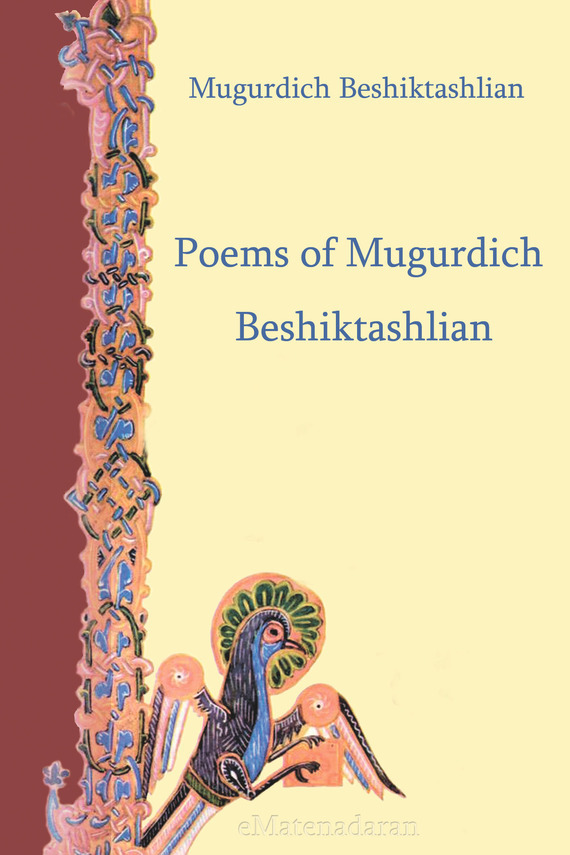 Beshiktashlian Mugurdich Poems of Mugurdich Beshiktashlian ISBN: 9781772468403 armenian theory of relativity articles