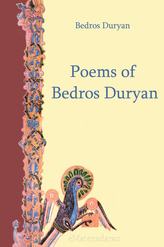Duryan Bedros Poems of Bedros Duryan цена