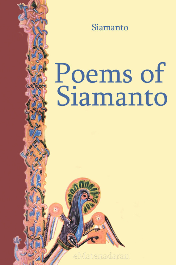 Siamanto Poems of Siamanto hitler s private library the books that shaped his life