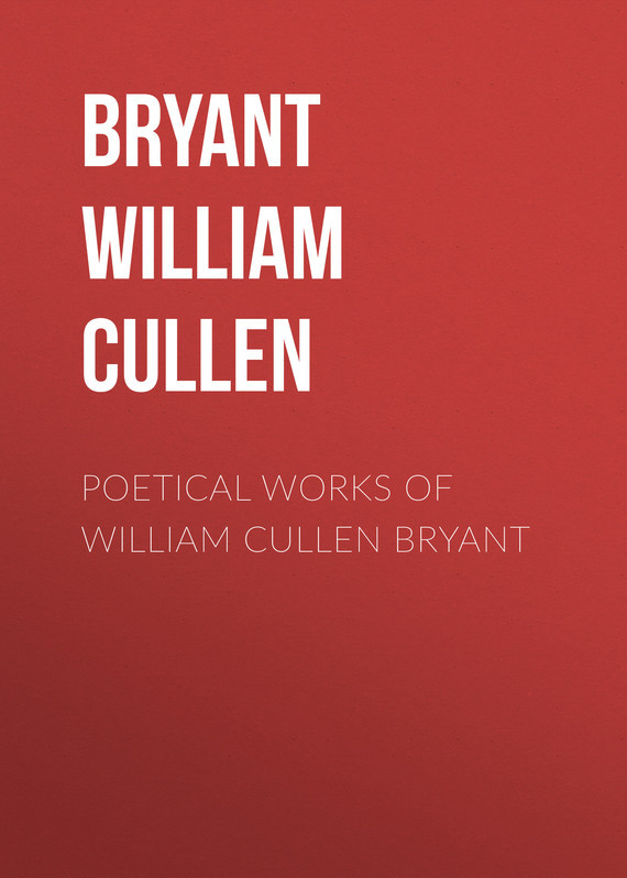 William Cullen Bryant Poetical Works of William Cullen Bryant signed kobe bryant autographed original photo 7 inches free shipping 08201709