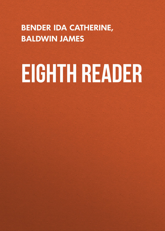 Baldwin James Eighth Reader зеркало creative life pavilion eighth shop 09 diy