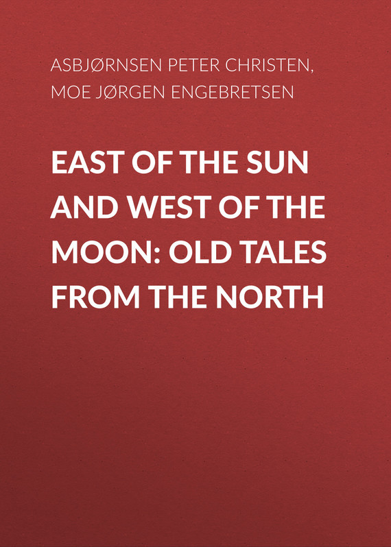 Asbjørnsen Peter Christen East of the Sun and West of the Moon: Old Tales from the North цена