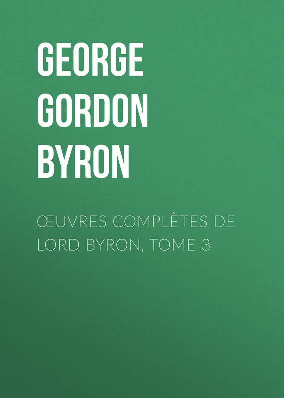 Джордж Гордон Байрон. Œuvres complètes de lord Byron, Tome 3