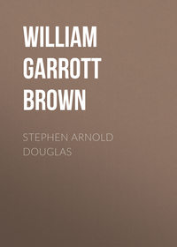 - Stephen Arnold Douglas