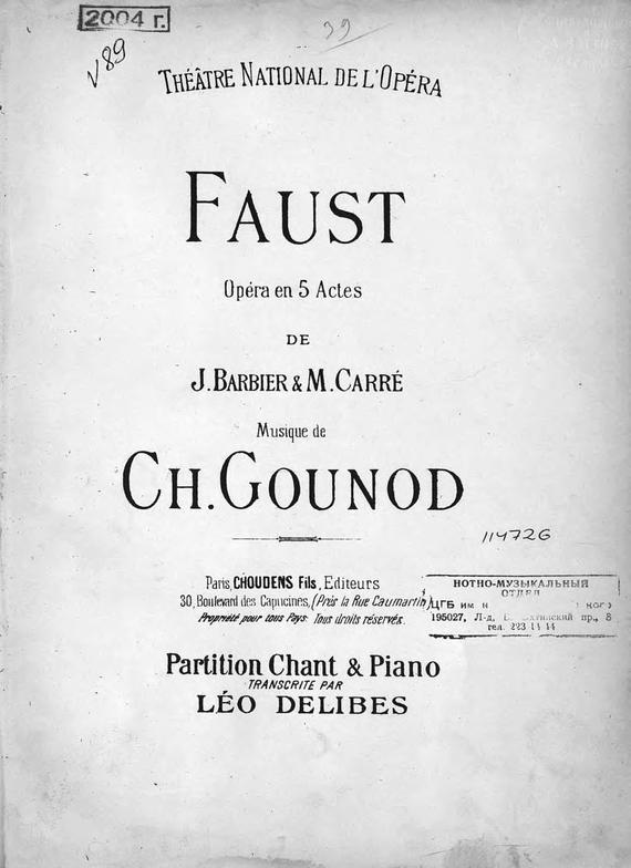 Шарль Франсуа Гуно Faust faust