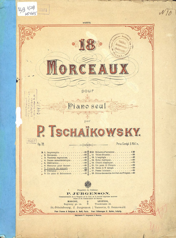 где купить Петр Ильич Чайковский Polacca de concert, op. 72, № 7, pour Piano seul по лучшей цене
