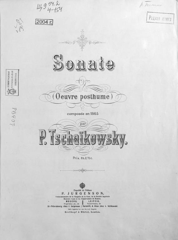 Петр Ильич Чайковский Sonate (Oeuvre posthume) comp. en 1865 par P. Tschaikowsky