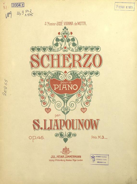 Сергей Михайлович Ляпунов Scherzo pour le piano par S. Liapunow s t dupont 58 avenue montaigne pour femme
