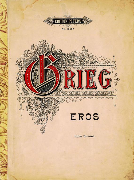 Eros/