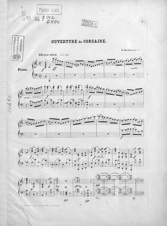 Гектор Берлиоз Ouverture du Corsaire par Hector Berlioz pro svet light mini par led 312 ir