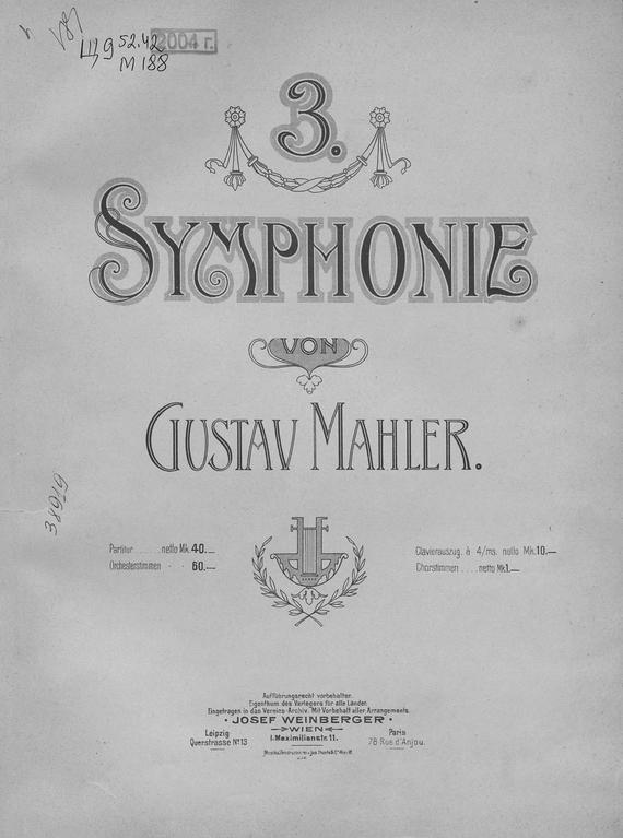 Густав Малер 3 symphonie цены онлайн