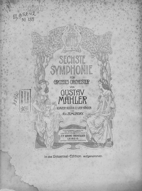 Густав Малер Sechste symphonie fur grosses orchester цены онлайн