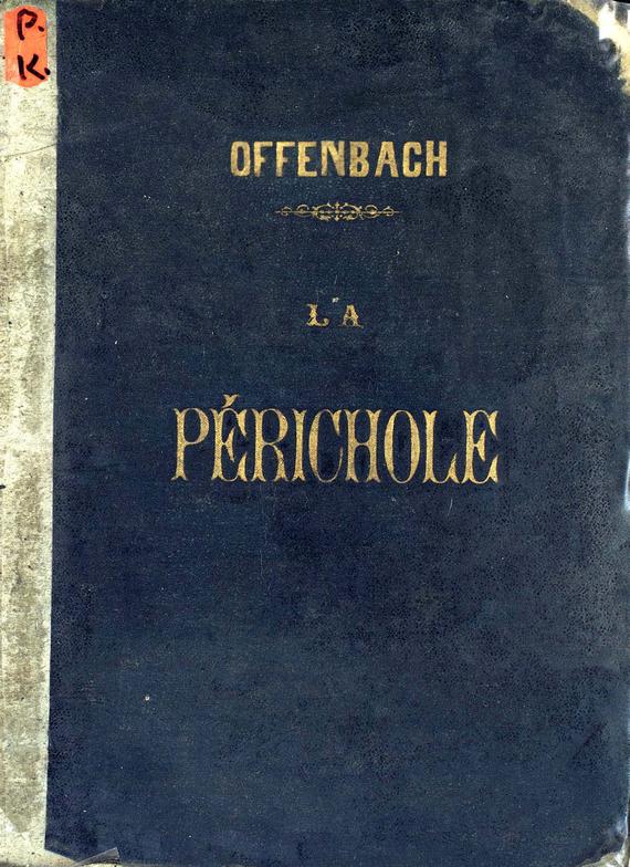 Жак Оффенбах La Perichole встраиваемая посудомоечная машина bosch smv40d00ru smv40d00ru