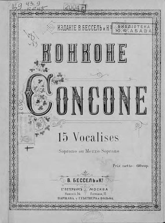 15 Vocalises