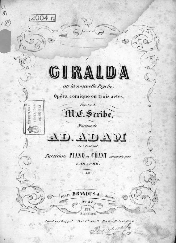 Giralda/