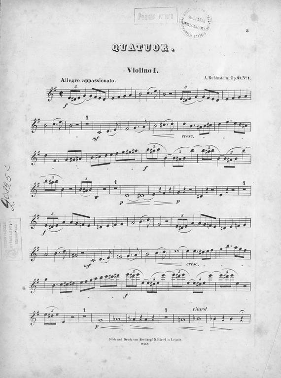 Антон Григорьевич Рубинштейн Trois quatuors pour 2 Violons, Alto et Violoncelle comp. par Ant. Rubinstein свитшот reserved