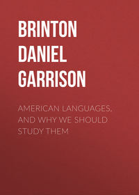 - American Languages, and Why We Should Study Them