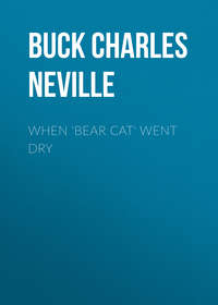 - When 'Bear Cat' Went Dry