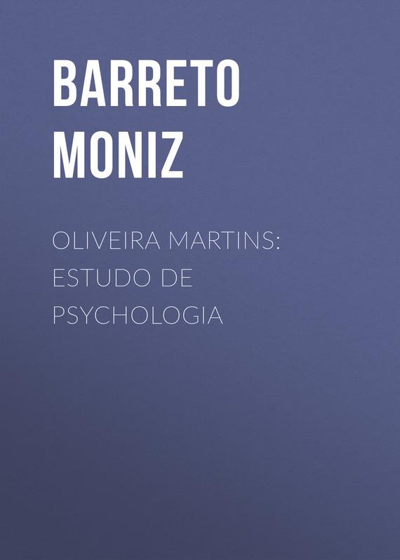 Oliveira Martins: Estudo de Psychologia