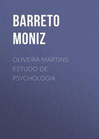 Moniz, Barreto  - Oliveira Martins: Estudo de Psychologia