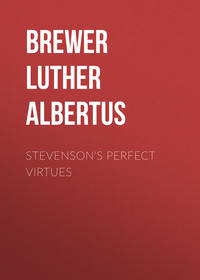 Albertus, Brewer Luther  - Stevenson's Perfect Virtues