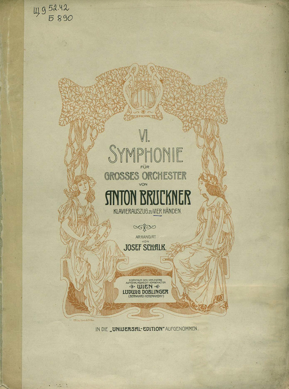 Антон Брукнер Symphonie № 6 fur grosses orchester mein grosses bibel wimmelbuch von gott