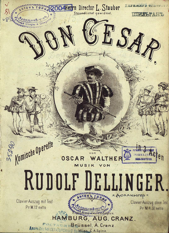 Обложка книги Don Cesar, автор Рудольф, Деллингер