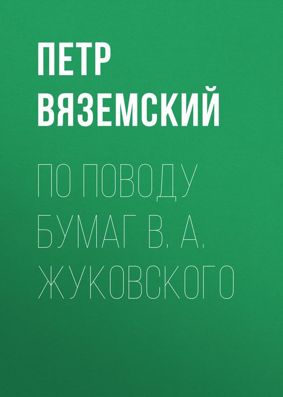 обложка книги static/bookimages/28/60/07/28600792.bin.dir/28600792.cover.jpg