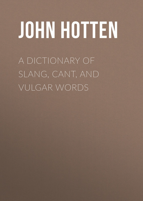 Hotten John Camden A Dictionary of Slang, Cant, and Vulgar Words realistic silicone breast forms prosthesis mastectomy for surgery woman false fake boobs