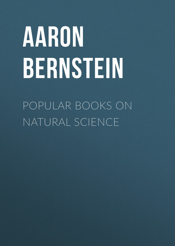 Bernstein Aaron David Popular Books on Natural Science diy mini hot air stirling engine motor model science