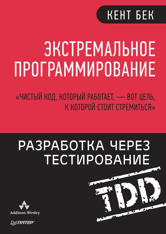 На обложке символ данного произведения 28/60/70/28607081.bin.dir/28607081.cover.jpg обложка