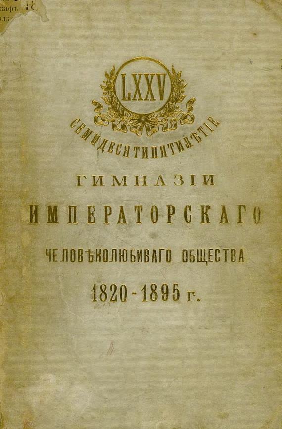 На обложке символ данного произведения 28/61/11/28611157.bin.dir/28611157.cover.jpg обложка