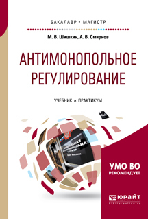 Михаил Владиславович Шишкин бесплатно